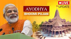Live Blog: अयोध्या: राम जन्मभूमि भूमिपूजन अपडेट