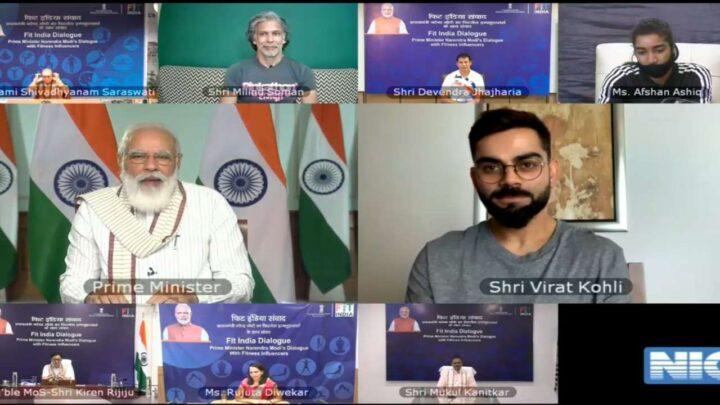PM Modi Fit India Dialogue : विराट ने बताए अपने फिटनेस सीक्रेट