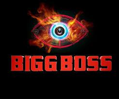 Bigg Boss – कौन है बिग बॉस का सबसे महंगा पेड कंटेस्टेंट