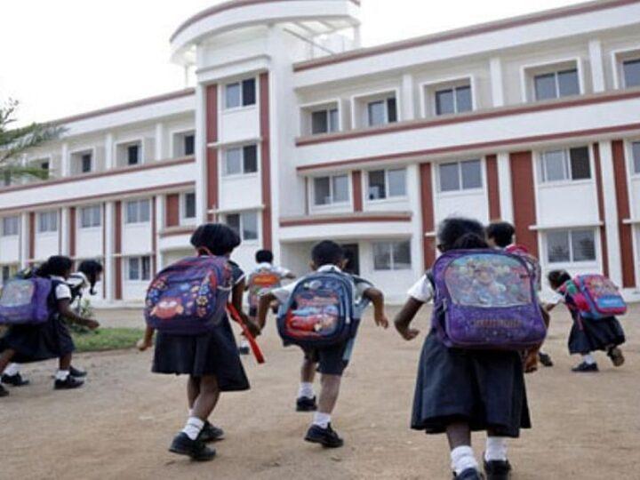 School Reopening: केंद्र सरकार ने देशभर में 15 अक्टूबर से सभी स्कूल खोलने की दी अनुमति