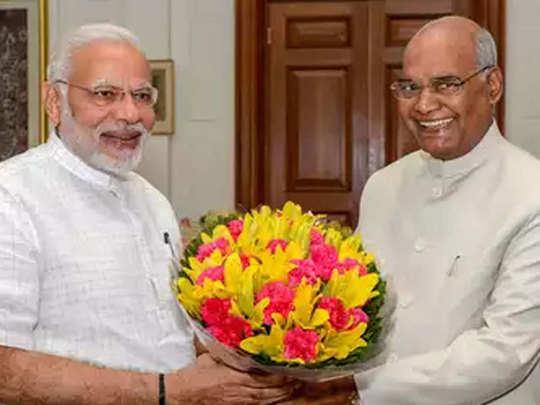 राष्ट्रपति रामनाथ कोविंद के 75 वें जन्मदिन पर प्रधानमंत्री ने ट्वीट के दी शुभकामनाएं