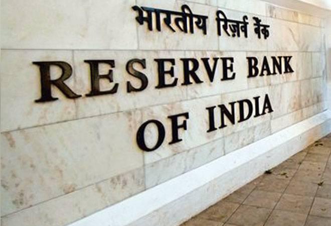 पटरी पर आने लगी है अर्थव्यवस्था, चौथी तिमाही में  मिल सकती है पॉजिटिव ग्रोथ : RBI