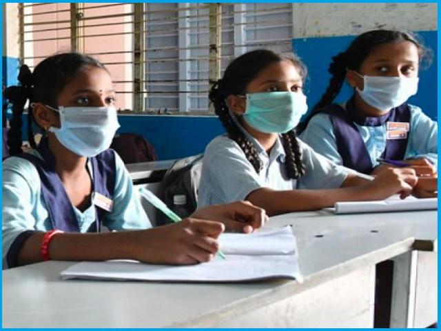 School Reopening: लॉकडाउन के बाद अब क्या कुछ बदला मिलेगा स्कूलों में
