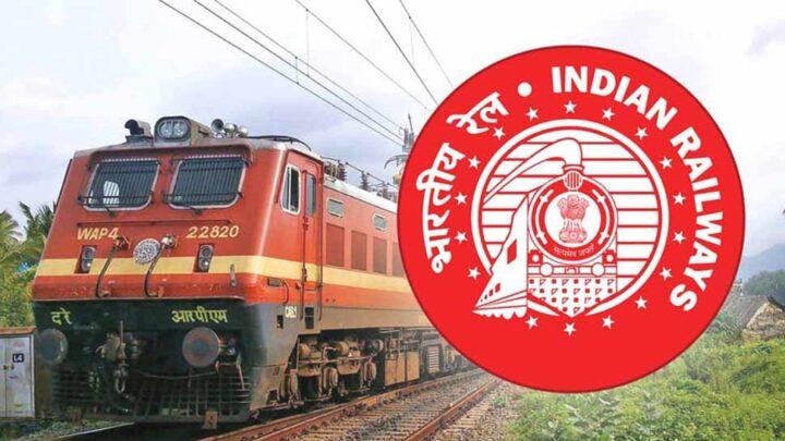 Indian Railway: 12 सितंबर से शुरू होंगी 80 नई स्पेशल ट्रेनें, 10 सितंबर से शुरू होंगे रिजर्वेशन