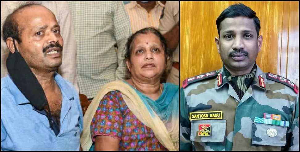 कर्नल संतोष बाबू की शहादत पर मां को गर्व है.