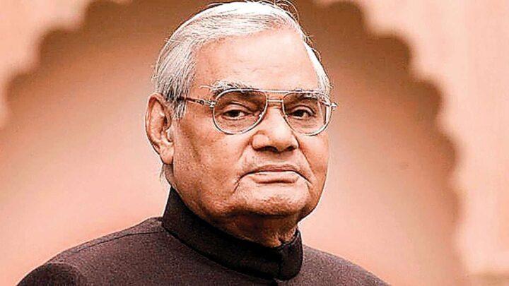 Atal Bihari Vajpayee Death Anniversary :  प्रधानमंत्री समेत अन्य नेताओं ने दी श्रद्धांजलि