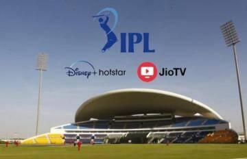 इस बार जिओ टीवी और हॉटस्टार पर दर्शक नहीं देख पाएंगे आईपीएल, जानिए क्या है कारण