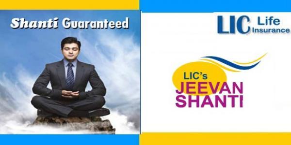 LIC लाई जीवन शांति नाम की खास स्कीम, महीने में एक लाख रुपये तक पेंशन पाने का मौका