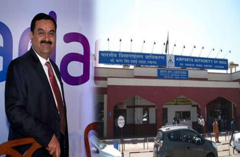 जयपुर एयरपोर्ट के विकास का जिम्मा संभालेगा अडानी ग्रुप