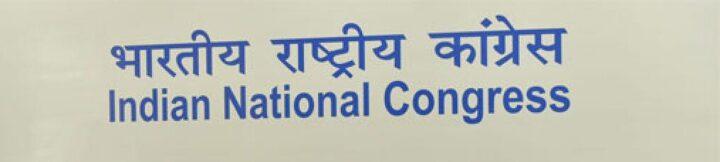 CWC की बैठक होगी अहम, सोनिया गांधी के इस बयान पर होगी चर्चा