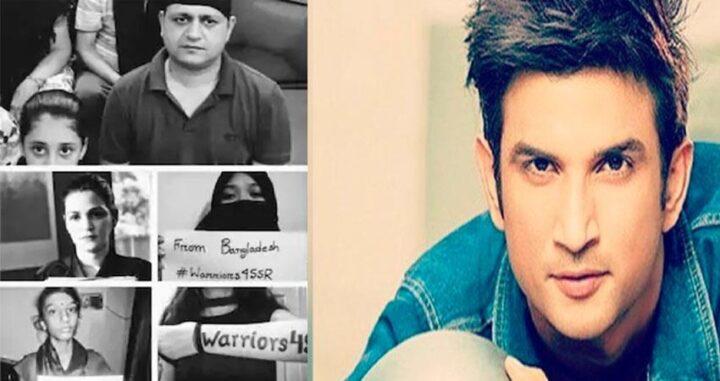 कैलिफोर्निया में लगाए गए अभिनेता को इंसाफ दिलाने के लिए पोस्टर, सोशल मीडिया पर शुरू हुआ #Warriors4SSR कैंपेन