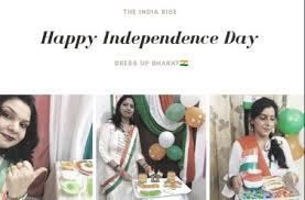 कोरोना ने नहीं फीकी पड़ने दी Independence Day की चमक, ड्रेस अप भारत कांटेस्ट में पार्ट ले मनाया खास दिन