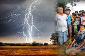 बिजली गिरने से हुई मौतें गृह मंत्रालय की आपदा अधिसूची में शामिल ही नहीं है।