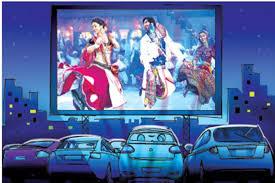 UFO MOVIES: सिनेमा हॉल की सीट तक जाएगी कार, बिना उतरे ले सकेंगे मूवी का मजा