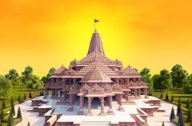 लोहा नहीं बल्कि तांबे की छड़ों से होगा मंदिर का निर्माण, राम भक्त कर सकेंगे दान