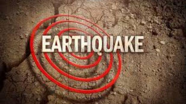Google ने डेवलप किया Earthquake Detection Feature, भूकंप आने से पहले ही लग जाएगा पता