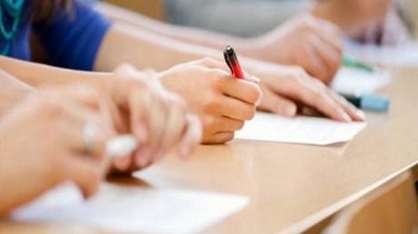 कोरोना काल के बीच कल होगी बीएड प्रवेश परीक्षा,राज्य सरकार ने जारी की गाइडलाइन