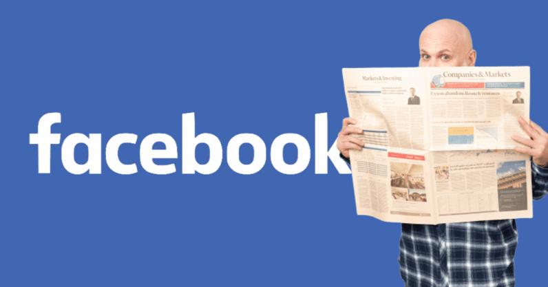 """Facebook: जल्द ही भारत में लॉन्च होगी Facebook की यह नई सर्विस """"Facebook News"""""""