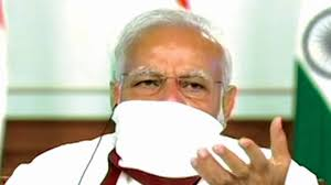 पीएम मोदी कोविड19 के गंभीर आंकड़ो को लेकर 7 राज्यों के मुख्यमंत्रियों के साथ करेंगे बैठक