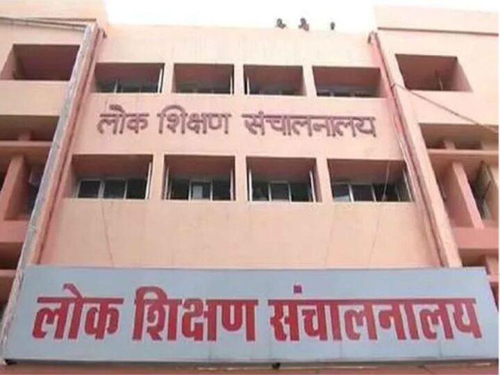 मध्यप्रदेश में सभी स्कूल 31 जुलाई तक बंद, आदेश जारी