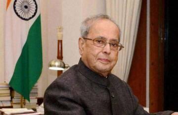 पूर्व राष्ट्रपति प्रणव मुखर्जी का 84 वर्ष में निधन, रह गया ये सपना अधूरा