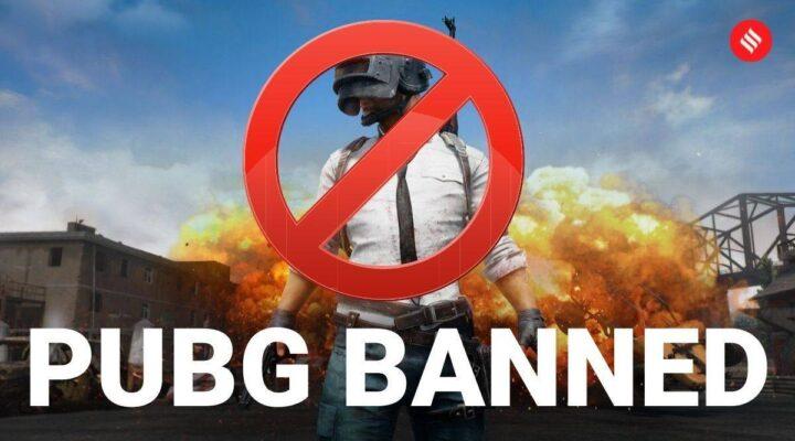 PUBG banned in India : ड्रैगन को एक बार फिर झटका PUBG समेत 118 मोबाइल एप्स बैन