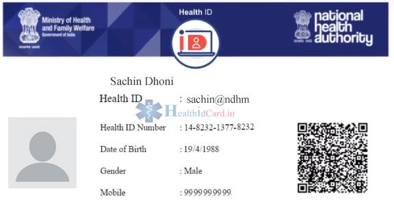 क्या है Health Id Card ? किस तरह करेगा काम ?