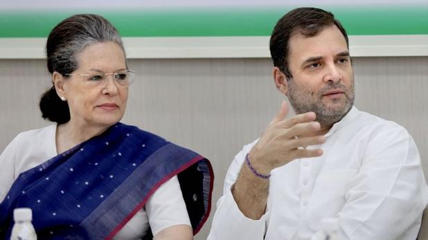 CWC की बैठक के दौरान राहुल गांधी पर भड़के वरिष्ठ नेता,किया कटाक्ष भरा ट्वीट