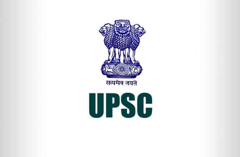Upsc ने जारी किया 2019 परीक्षा का रिजल्ट,हरियाणा के प्रदीप ने रोशन किया देश का नाम
