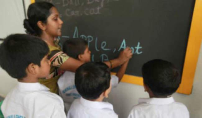शिक्षक के 12 हजार से अधिक पदों पर भर्ती, मिलेगी बढ़िया सैलेरी