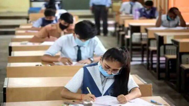 योगी सरकार का फैसला, नहीं होंगी 8वीं तक की परीक्षाएं
