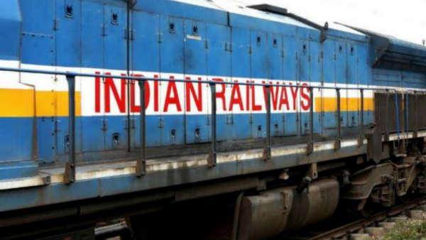 8वीं पास के लिए सुनहरा मौका, रेलवे में हो रही है इन पदों पर भर्ती