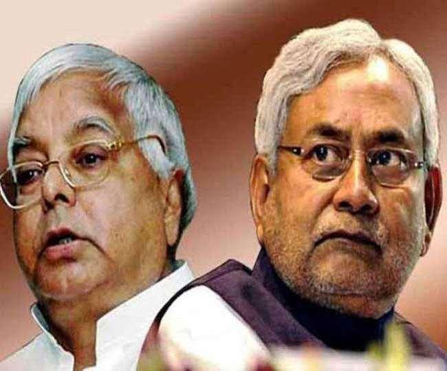 बिहार : शेर पिंजरे में क्यों था यह भी तो बताएं, लालू यादव की जमानत पर JDU का वार
