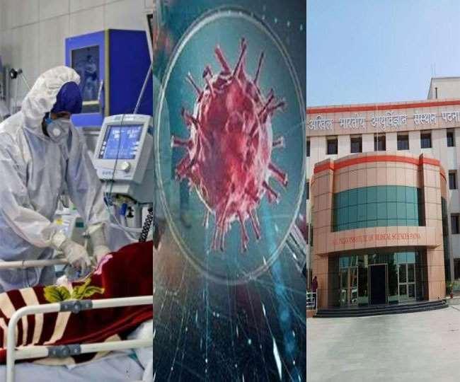 खतरनाक खुलासा : पटना एम्स से केवल 20% लोग आईसीयू से लौट रहे