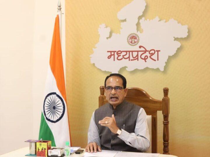 7 बजे मध्य प्रदेश की जनता को संबोधित करेंगे मुख्यमंत्री शिवराज सिंह चौहान