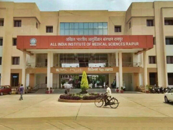 छत्तीसगढ़: कोरोना के बढ़ते मामलों के बीच AIMS रायपुर में ओपीडी और ओटी सेवाएं कुछ दिनों के लिए बंद