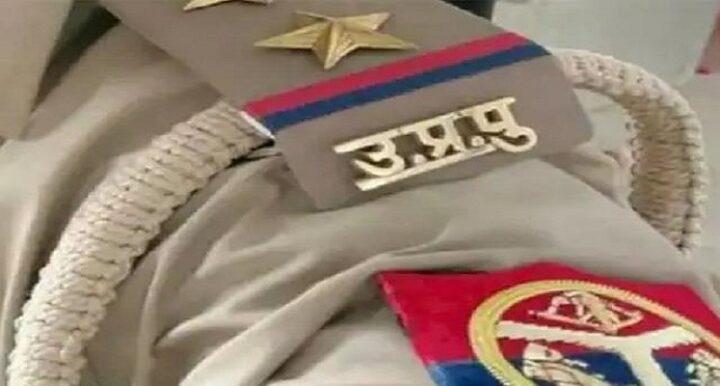 यूपी पुलिस सब-इंस्पेक्टर भर्ती परीक्षा की बढ़ी अंतिम तिथि