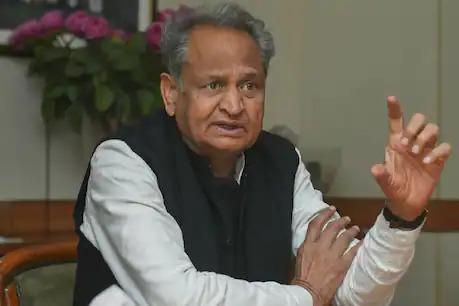 राजस्थान सरकार ने 1 महीने और बढ़ाई धारा 144 की अवधि