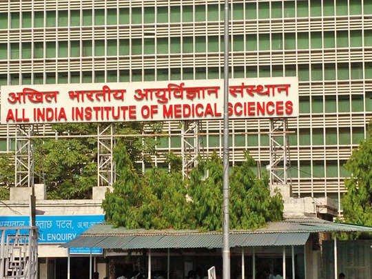 दिल्ली के एम्स अस्पताल में निकली Urgent  Vacancy, तुरंत करें अप्लाई