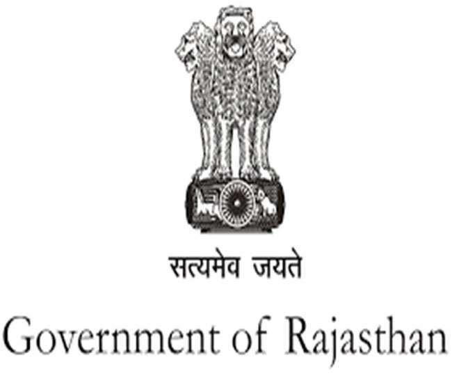 राजस्थान के सरकारी कर्मचारियों के लिए शुरू हुई हेल्थ स्कीम