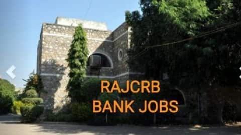 राजस्थान के इस सरकारी बैंक में निकली बंपर भर्तियां, आज ही करें अप्लाई
