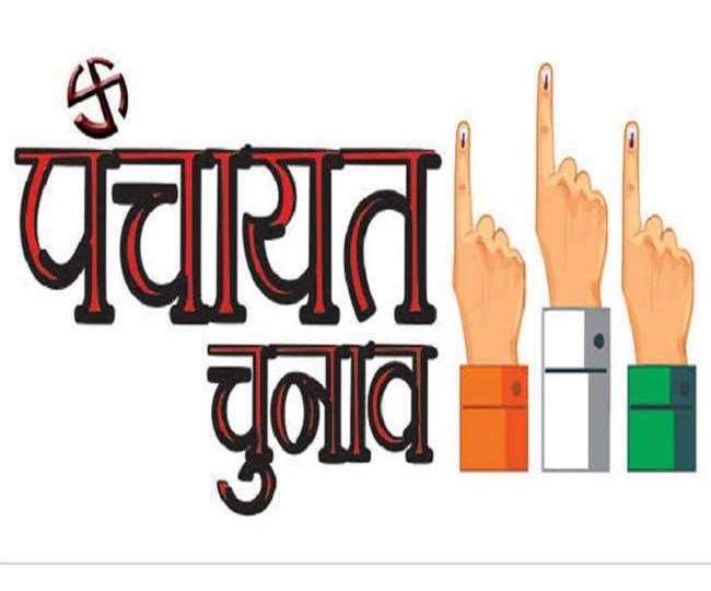 Bihar Panchayat elections postponed