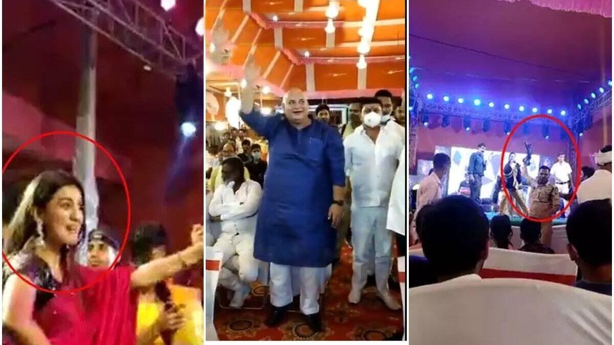 बिहार में कोरोना के टूटे नियम, बाहुबली की पार्टी में लगे ठुमके