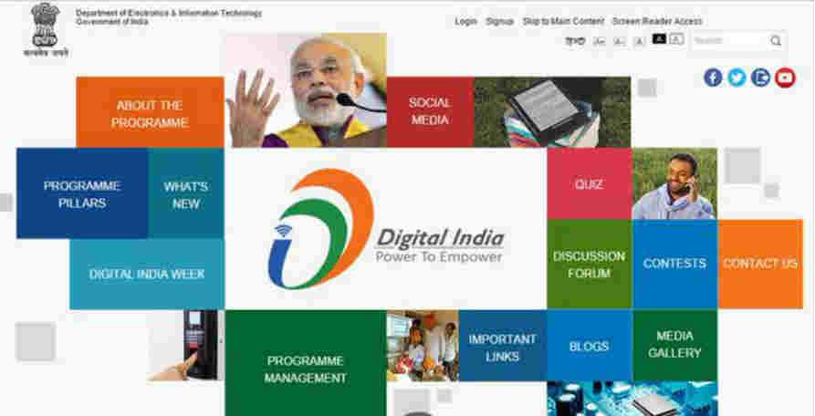 डिजिटल इंडिया मिशन, 2G से 5G तक बीइंग डिजिटल