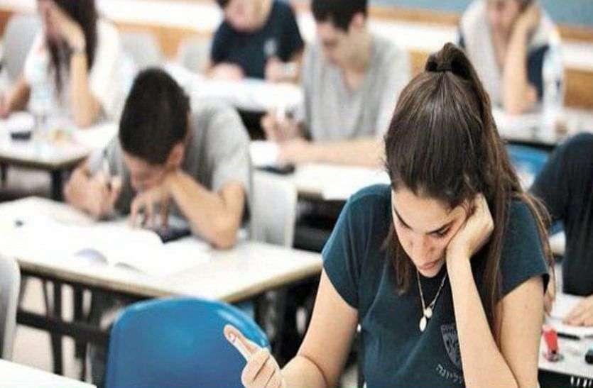 कोरोना के चलते देरी से होगीऑल इंडिया की प्रवेश परीक्षाएं