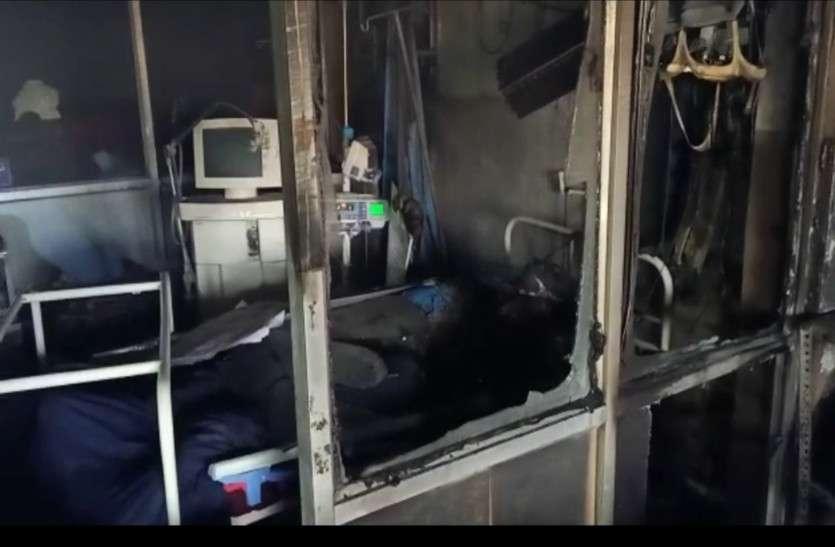 छत्तीसगढ़ के रायपुर के निजी अस्पताल में लगी आग, पांच मरीजों की गई जान