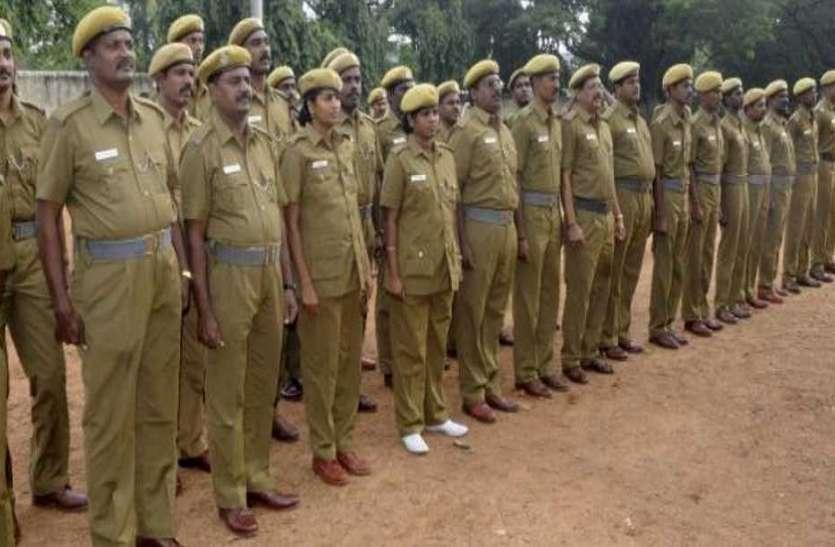 बिहार पुलिस विभाग में सिपाही (होमगार्ड) भर्ती 2020 का रिजल्ट जारी