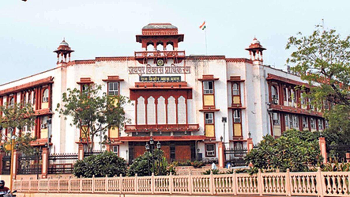 Jaipur Development Authority में जनता का काम ना करने वाले 11 अधिकारियों को मिला नोटिस