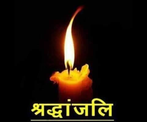 यूपी : क्रिकेट कमेंटेटर इफ्तिखार अहमद पापू का निधन